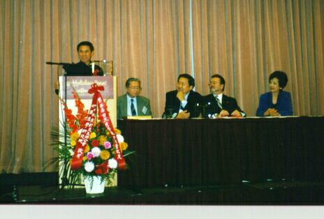 Second World Qigong Congress